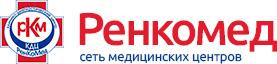 Ренкомед Пенза